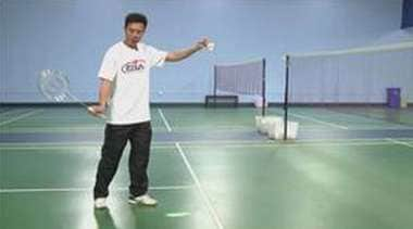 Badminton Long Serve